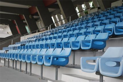 Kursi Stadion Euro 2012